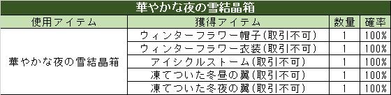https://image.valofe.com/at_jp/news/20210318/6052aea0354e9.png